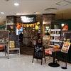 豊田市駅t-FACE3階カフェダウニーでおやつパンケーキの画像