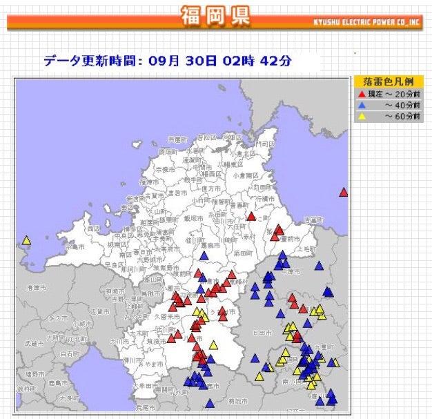 落雷 九州 電力