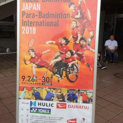 パラバトミントン世界選手権の記事に添付されている画像