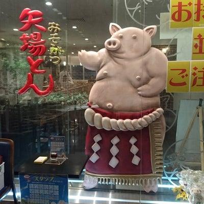 名古屋と台風の記事に添付されている画像