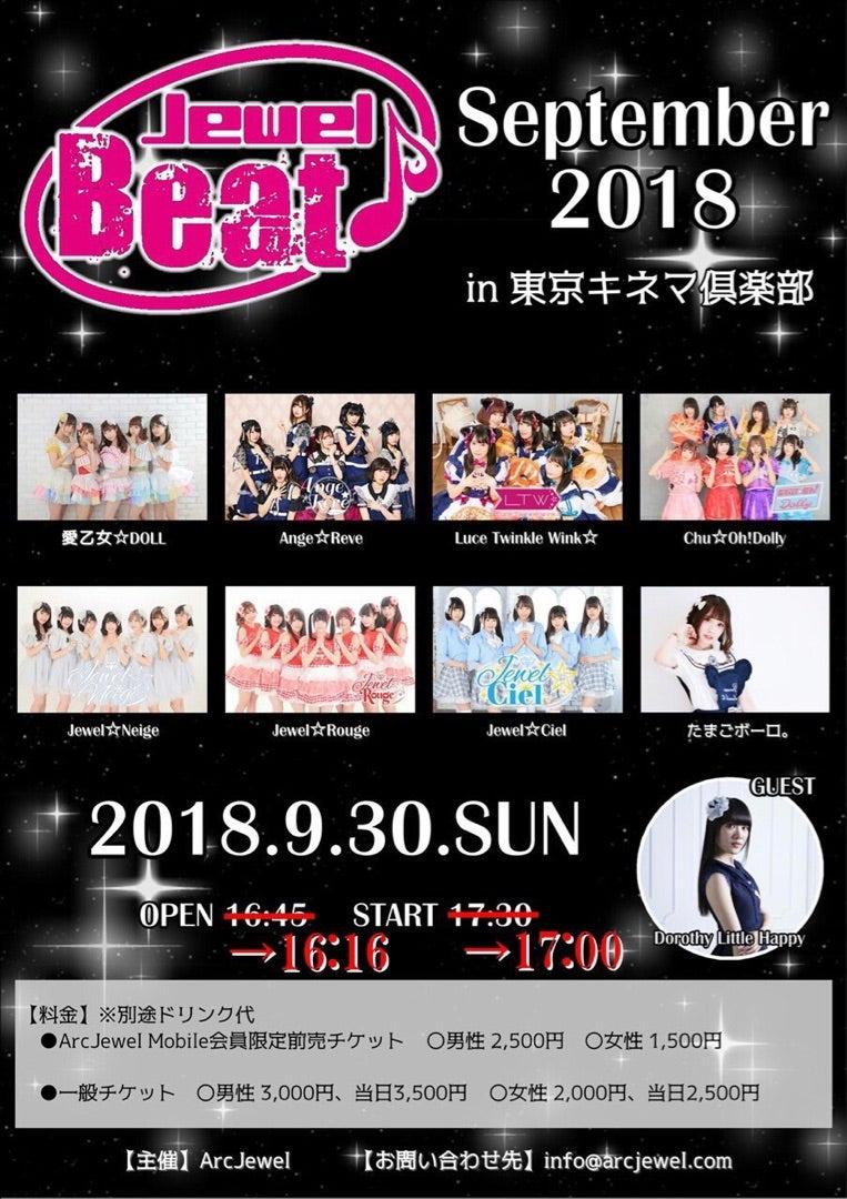 9 30 jewel beat september 2018 東京キネマ倶楽部 chu oh