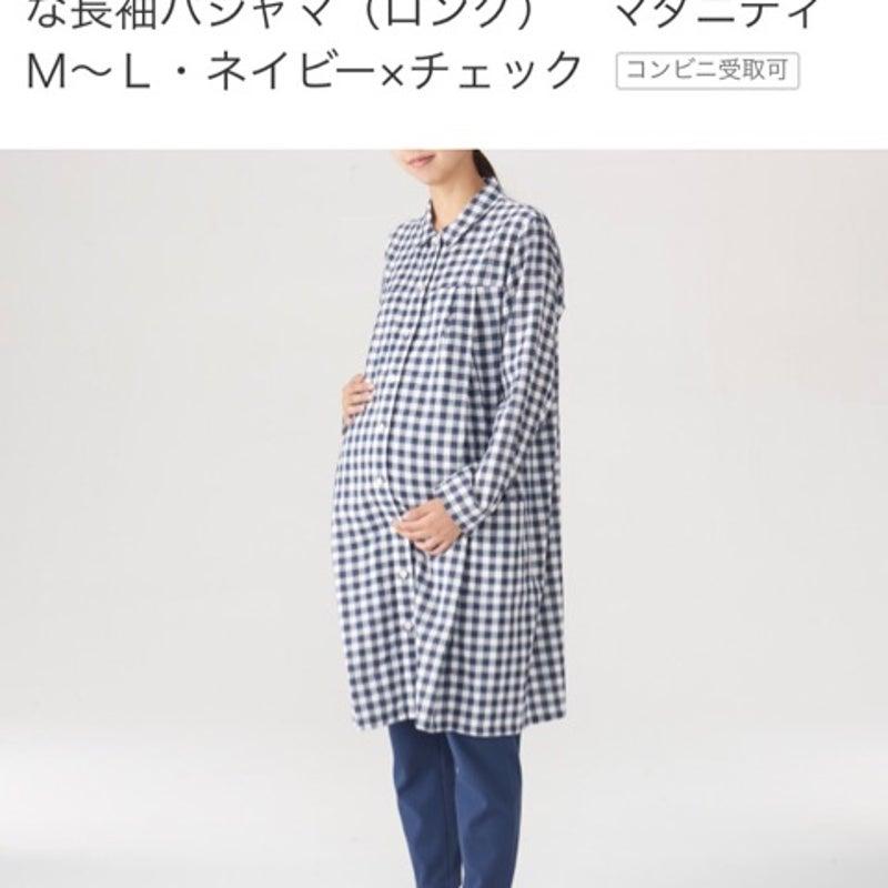e0cdc5ca79d05 出産準備 人気記事(一般)2ページ目|アメーバブログ(アメブロ)