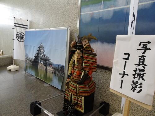 三河石川展写真撮影コーナー