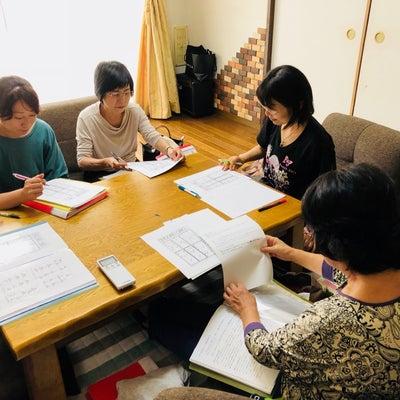 第8回目、中医学基礎理論&経絡養生ヨガ講座修了~の記事に添付されている画像