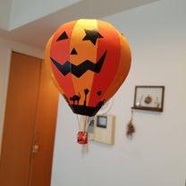 ≪レポ≫JLAhiroballoon ~ハロウィンver.~の記事に添付されている画像