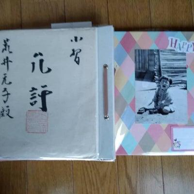 つづけるアルバム表紙に透明袋カバー取り付けたの記事に添付されている画像