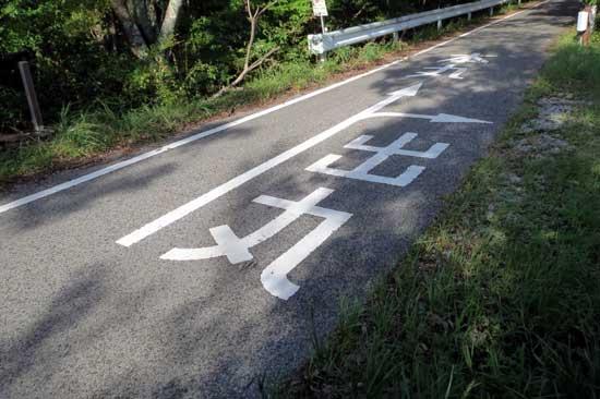 【9】小谷城
