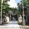 太平山三吉神社総本宮は、破邪顕正、繁栄、健康面サポートする清々しい聖地★秋田の画像