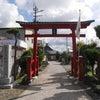 災難除け、方位除けの力がある小さな神社★三皇熊野神社里宮、本宮 秋田県の画像