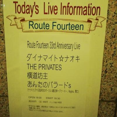 """""""☆ あんたのバラードs@ 本八幡 Route Fourteen ☆""""の記事に添付されている画像"""