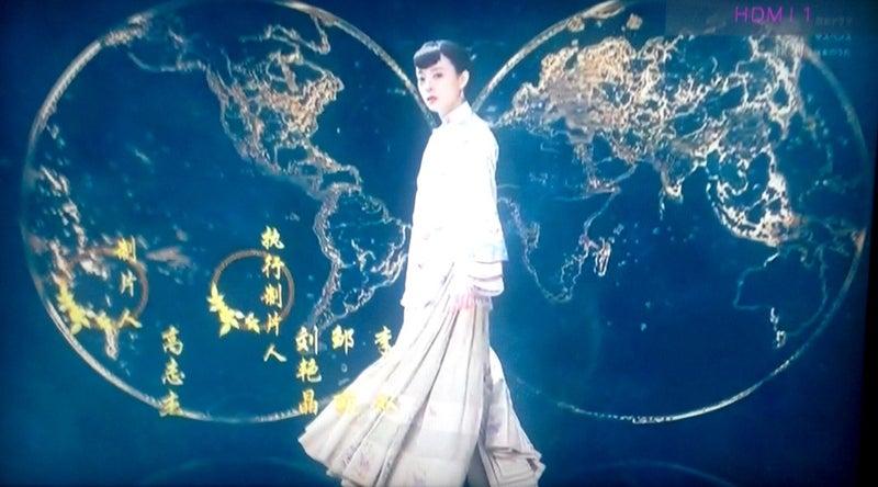花 月 如く の 咲く あらすじ に 中国ドラマ|月に咲く花の如く全74話を日本語字幕で見れる無料動画配信サービス