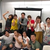 まちゃさんのブログセミナー 福岡 1回目の記事に添付されている画像