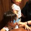 ママ友さんと久々子連れランチの画像