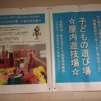 """""""保健福祉センター(当麻町)""""の記事に添付されている画像"""
