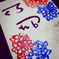 龍体文字で願いを叶える!の記事に添付されている画像