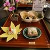 今年初松茸で秋を満喫@日本料理 源氏香の画像
