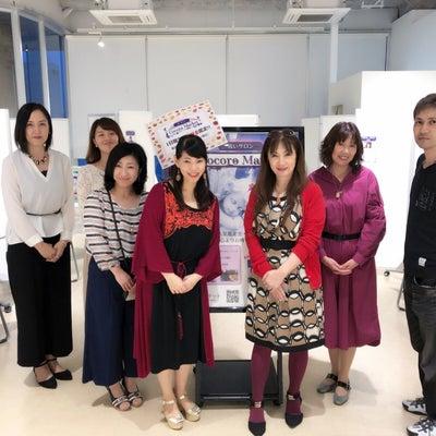 プレオープン☆ミニイベントの記事に添付されている画像