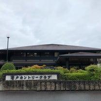 R13 笹戸カントリークラブ (IN)の記事に添付されている画像
