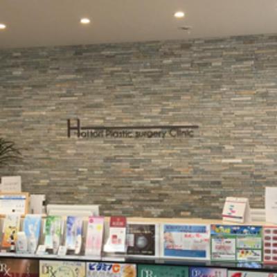 ご連絡がございます。服部形成外科クリニックは、名古屋市千種区覚王山へ移転を予定しの記事に添付されている画像