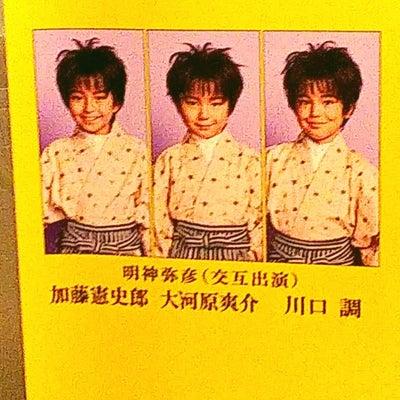 「るろ剣」幕末少年隊~梅芸で発見~の記事に添付されている画像