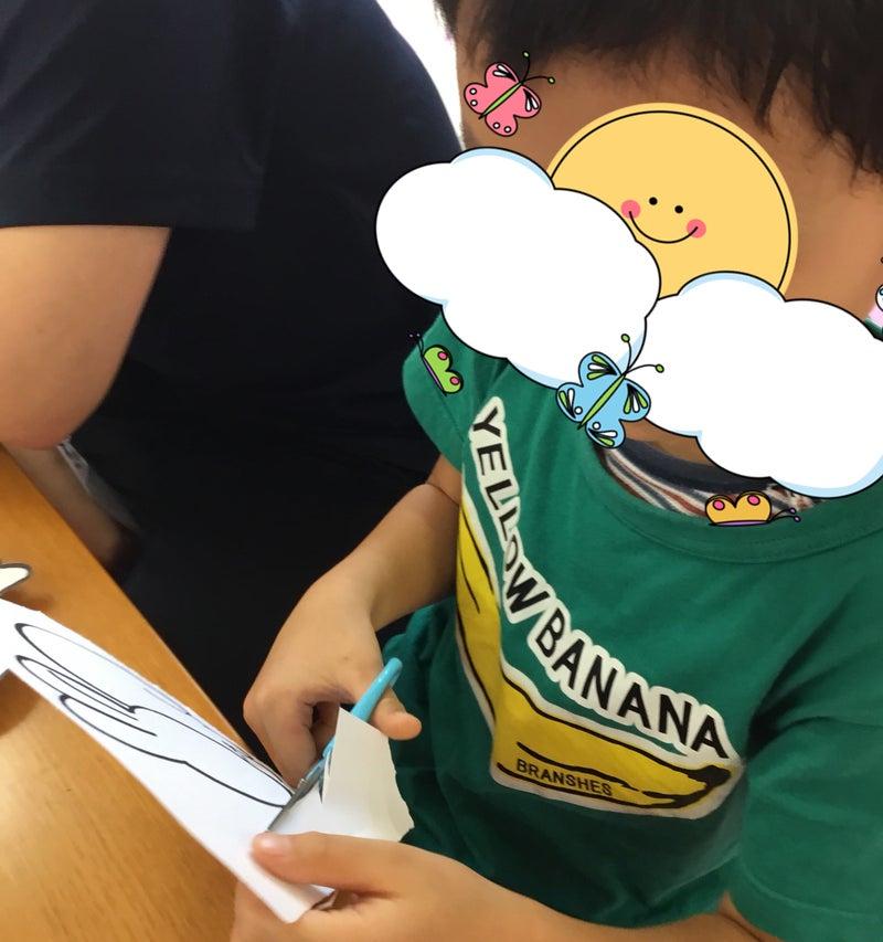o2448260914276074131 - ♪8月27日(月)・8月30日(木)♪toiro戸塚