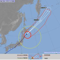 画像 台風24号の被害状況(大阪府枚方市) の記事より