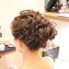 結婚式外注ヘアメイクBlog/#秋婚 ヘアメイクリハーサルからシニヨン2スタイルの画像