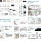 我が家の設備 -お風呂-の記事より