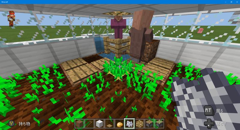 自動 農場 マイクラ