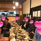 イケメン☆イケジョパーティ開催しました。の記事より