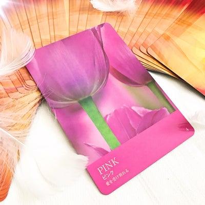 今日おすすめしたいカラー 色の持つパワーを取り入れる♡の記事に添付されている画像