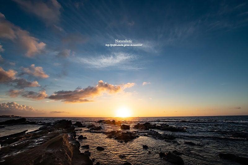 sunrise 1 naturalistic