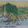 なまはげ発祥の地&修験の霊地!凛々しい五社堂 赤神神社 秋田県の画像