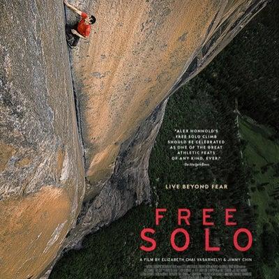"""映画、""""FREE SOLO""""をみて人間の凄さを目の当たりにした!の記事に添付されている画像"""