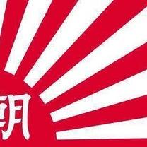"""オレの場合は…>>""""虎ノ門ニュースの美味しい見方は?!""""の記事に添付されている画像"""