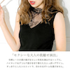 ★ NEW ラグジュアリー インナー★の画像