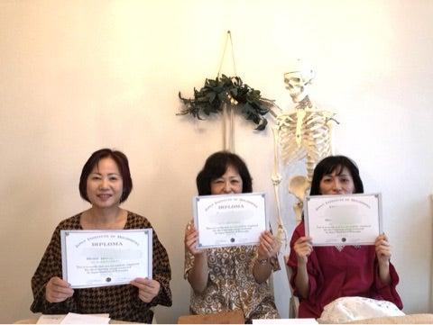 【11月募集中】家族のためのおうち療法家!ホームホロソファー講座のご案内の記事より