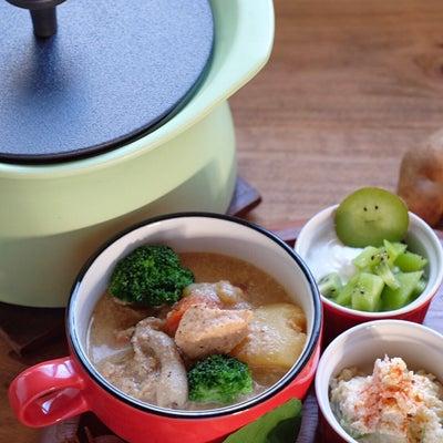 best potで無水調理!あったか野菜ごろごろ鶏胸肉のミルクシチューの記事に添付されている画像