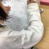 アメリカの学校宿題は日本の学校とこんなに違う!!【上田市子ども英語教室 立志スクール】の画像