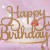 お誕生日月の方にプレゼントがあります!の画像
