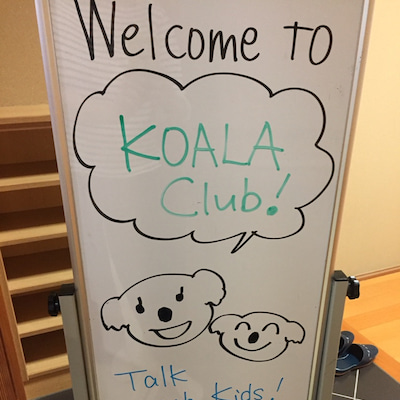 "【KOALA】9月のクラブ""Talk With Kids!""の記事に添付されている画像"