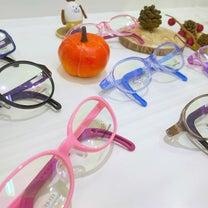 TOMATO GLASSESの記事に添付されている画像