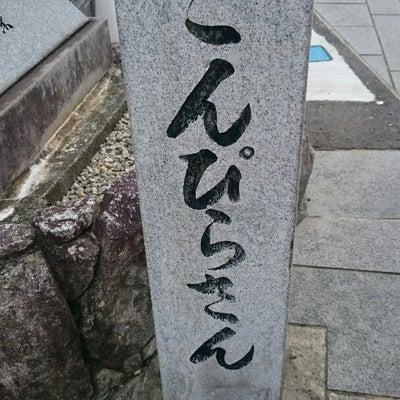 香川県②の記事に添付されている画像