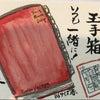 マンダラって大谷翔平が書いてた9マスのシートだよね!・・・・No.1454の画像