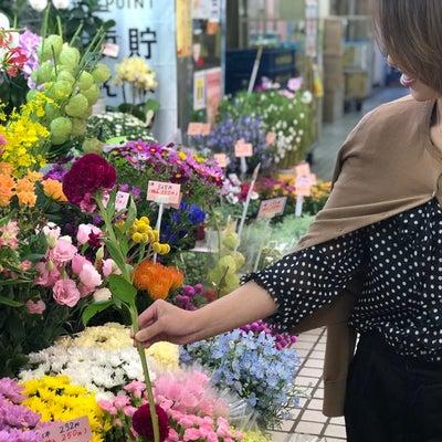 お花企画!の記事に添付されている画像