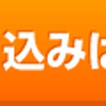 ■ 心屋オープンカウンセリングのお知らせ ■ 3/25(月)千代田区かがやきプラの記事に添付されている画像