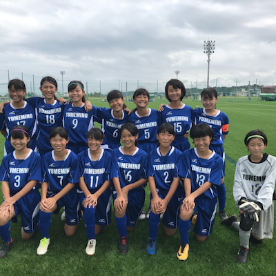第3回茨城県女子ユース(U-14)サッカーリーグの記事に添付されている画像