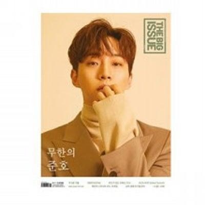 2PM ジュノ 表紙 THE BIG ISSUE KOREA No.188の記事に添付されている画像