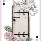 2018Ladyジュエリーモデル『DOOR』♡の記事より