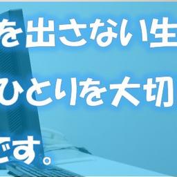 https://stat.ameba.jp/user_images/20181003/15/miyama-rika02/46/48/p/o0836032114277334084.png
